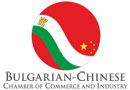 Стара Загора проведе работна среща тема Българско вино китайски пазар