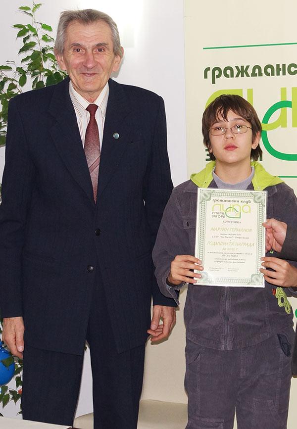 Мартин Германов с учителя по математика Евтим Кънчев